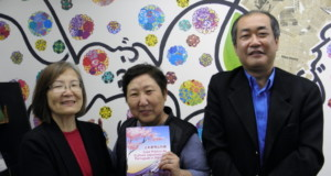 西澤さん、栗原さん、菊池博士