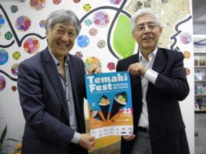 案内のため来社した頃末理事長、安田実行委員長