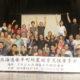 北海道協会=10年前の雪だるまに恩返し=安平町支援イベントに300人=広がる復興支援の輪