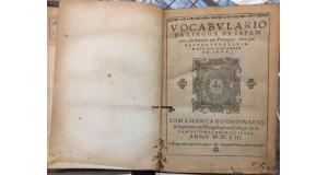 リオで発見された日葡辞書(Acervo da Fundacao Biblioteca Nacional - Brasil ブラジル国国立図書館財団蔵本)