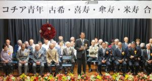 舞台上の古希・喜寿・傘寿・米寿者の前で挨拶する前田会長