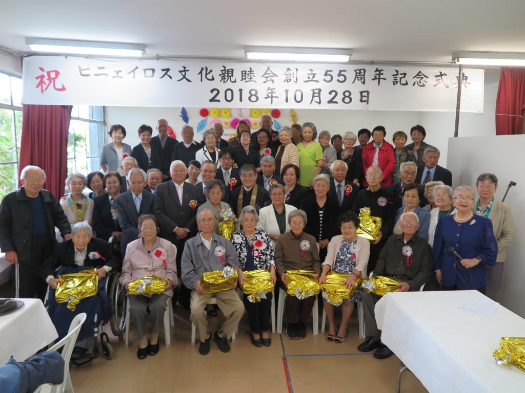 コチア産組の栄華を偲ぶ=ピニェイロス文化親睦会55周年=山下譲二さん「日本人街だった」