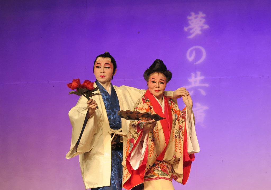 斎藤教師と具志堅師範の競演