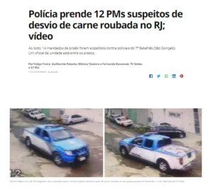 防犯カメラが捕らえた、積荷を取りに行く警察車両(左)と、同じ車が積荷を掲載して戻る場面(13日付G1サイトの記事の一部)
