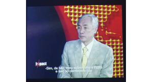 藤田エジムンド大使を描いた第1回の画面(提供写真)