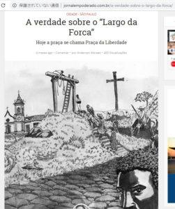 リベルダーデ広場が、かつて「首吊り広場」だったことをイラスト入りで報じる記事(http://jornalempoderado.com.br/a-verdade-sobre-o-largo-da-forca/)