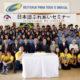 日本語センター=ふれあいセミナー20回目の節目=総計2千人参加、記念式典も=第1回のOBもスピーチ