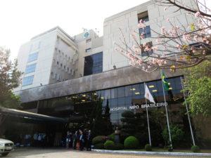 今年60周年の節目を迎える援協の大黒柱、日伯友好病院