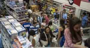 17年、18年と低インフレが続いた。(参考画像・Marcelo Camrgo/Ag. Brasil)
