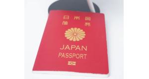 日本のパスポート(参考写真)