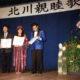 第27回北川親睦歌謡祭=静岡県人会館で13日