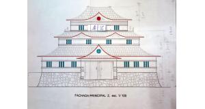 希望城の意匠図面