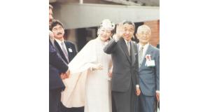 憩の園をご訪問された両陛下(天皇・皇后両陛下ブラジル御訪問 p117)