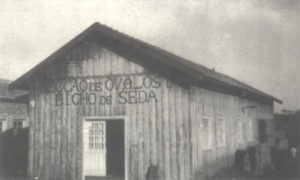 蚕種製造所(1932年)