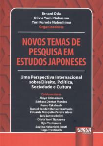 『Novos Temas de Pesquisa em Estudos Japoneses』