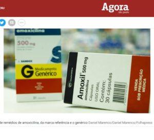 抗生物質のアモクシルとジェネリックのアモクシリーナ(値上げについて報じた22日付アゴラ紙電子版の一部)