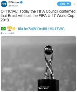 今年のU17W杯がブラジル開催に決まったと伝えるFIFA公式ツイッター(twitter:@FIFAcomより)
