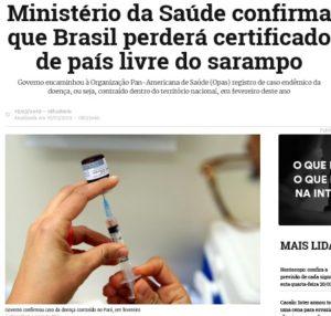 ブラジルの麻疹根絶認証取り消し危機を伝えるサイト記事