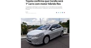 ハイブリッド初のフレックス車はカローラと報じた17日付G1サイトの記事の一部