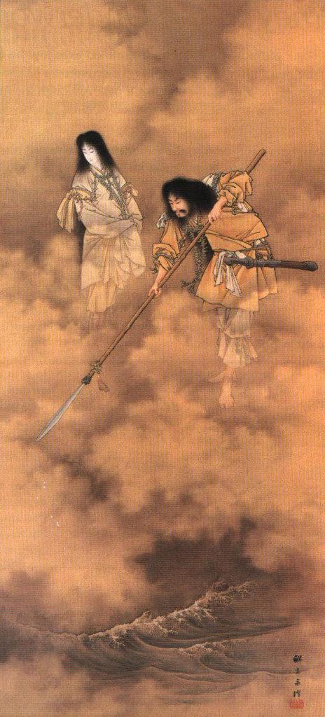 天瓊を以て滄海を探るの図(小林永濯・画、明治時代)。右がイザナギ、左がイザナミ。二人は天の橋に立っており、矛で混沌をかき混ぜて島(日本)を作っているところ(Kobayashi Eitaku, Izanagi and Izanami, c. 1885. From Wikimedia Commons)