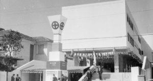 1969年に竣工した世界救世教の宣教本部