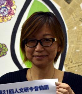 坂口律子さん