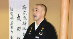 講師の丸太祥寛氏