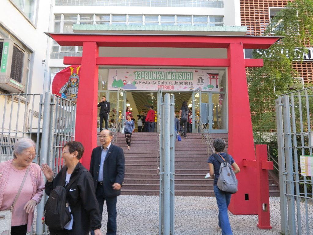 仮設鳥居がつくられて雰囲気を盛り上げた文協の入口