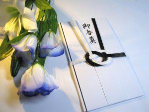 香典袋と花