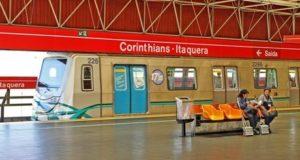 賃上げ交渉がまとまらず、ストが心配されるサンパウロ市のメトロ(Divulgação Metrô CPTM)