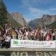 県連故郷巡りカリフォルニア=150周年、満砂那(マンザナー)に平和を祈る=《19》