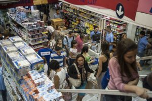 小売販売全体への影響が大きいハイパー&スーパーマーケット(Marcelo Camargo)