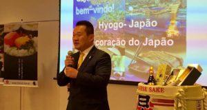 兵庫県ブラジル事務所の永田展之所長による講演の様子