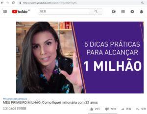 アルクーリ氏の動画の中でも一番の人気作で、331万回も視聴されている「どうやって32歳で億万長者になったか」