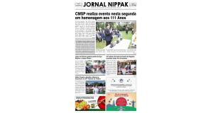 ポルトガル語週刊新聞「Jornal Nippak」