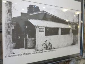 開業当時(1946年)の「bolinha」