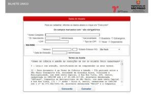 BU登録用の画面(Reprodução/SPTrans)