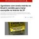 《サンパウロ州》サソリ殺しに使用制限付農薬=州内陸部では普通に買える?