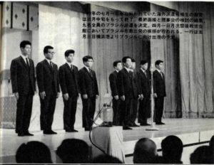 1967年に来伯した青年布教団。瑞雲郷の救世会館にて