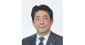 安倍内閣総理大臣(内閣府提供)