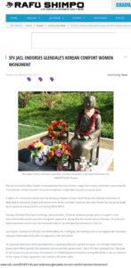 羅府新報2014年1月30日付英文記事