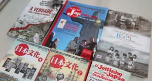 ニッケイ新聞のF4ブースで販売される本など