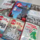 日本祭り=ニッケイ新聞F4ブースで本販売=『眞子さま写真集』『日本文化』など