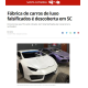 《ブラジル》偽の高級車製造工場発見=フェラーリやランボルギーニ