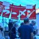 北海道ラーメン祭り、大盛況=僅か1時間半で800食完売!