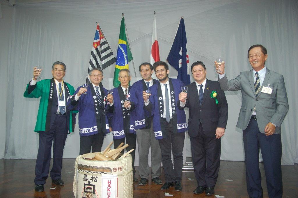 北海道=移住100周年・協会創立80周年=日本から慶祝団約50人来伯 ...