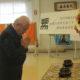 10年ぶり、第2回拓大慰霊祭=物故者85人の冥福祈る=拓殖誓う仲間、日本からも