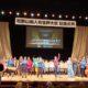 和歌山県人会=第1回世界大会盛大に開催=2千人が熱い郷土愛を共有=ブラジルからも50人が訪日