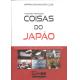 新刊紹介=『O MUNDO AGRADECE! COISAS DO JAPÃO』=世界に誇る日本製品紹介をポルトガル語で