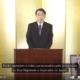 日本国大使館=「新しい未来で会いましょう」=オンラインで天皇誕生祝賀会=大統領、ジーコ、藤井裕子さんも